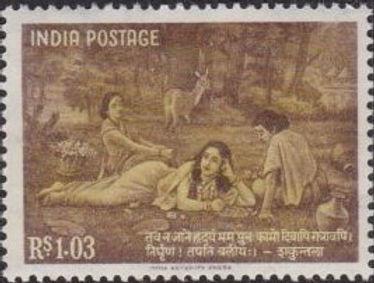 1960 kalidisa (2).jpg