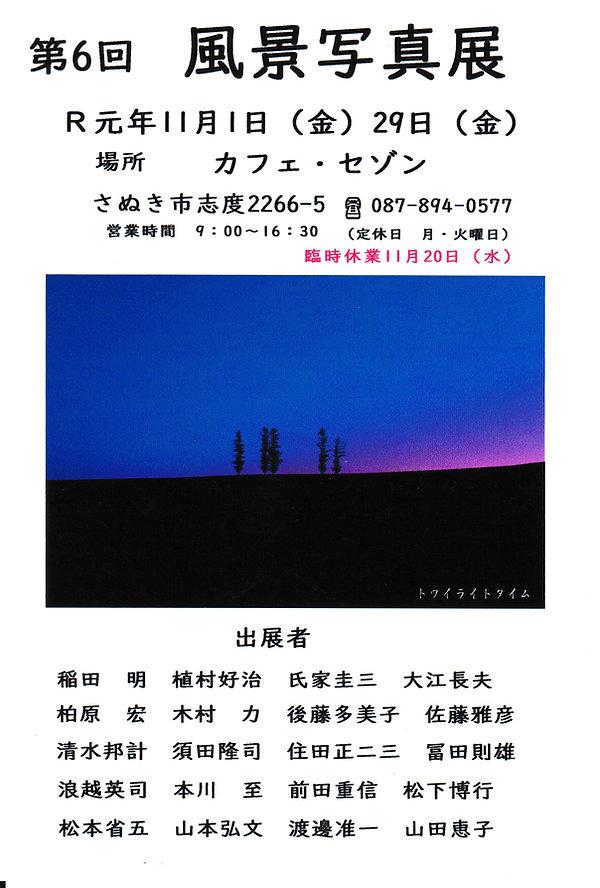 SCN_0058.jpg