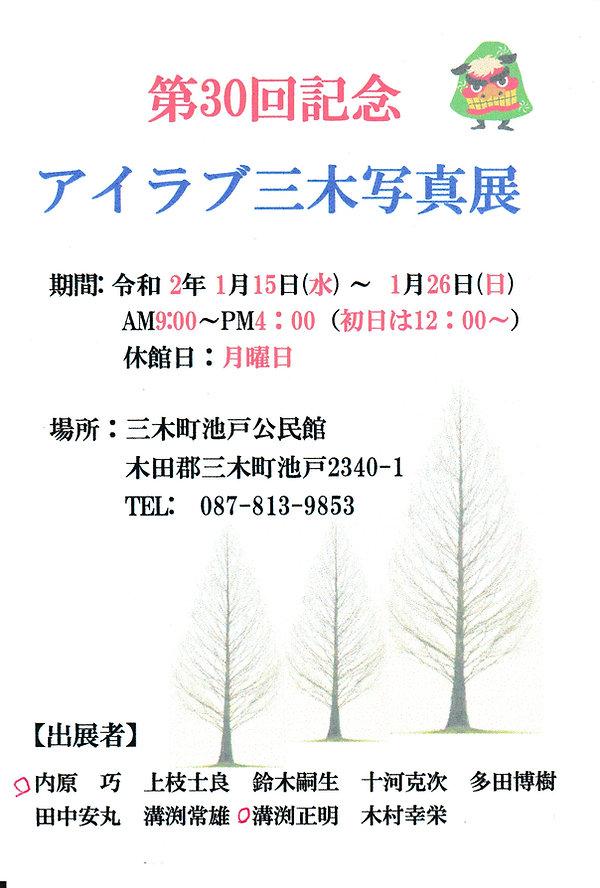 SCN_0065.jpg