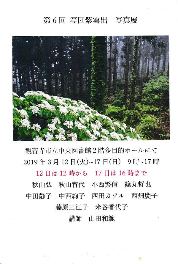 SCN_0021.jpg