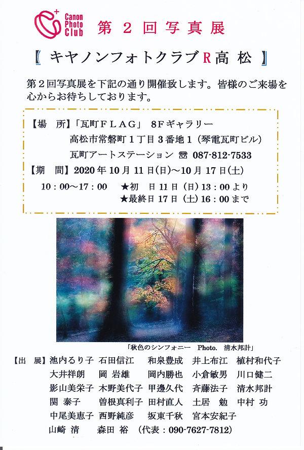 SCN_0098.jpg