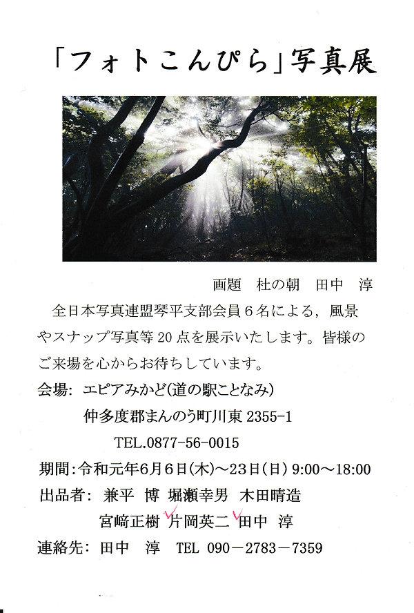 SCN_0034.jpg