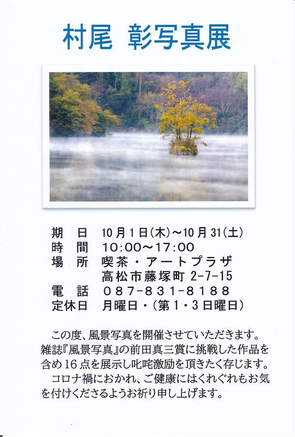 SCN_0100.jpg