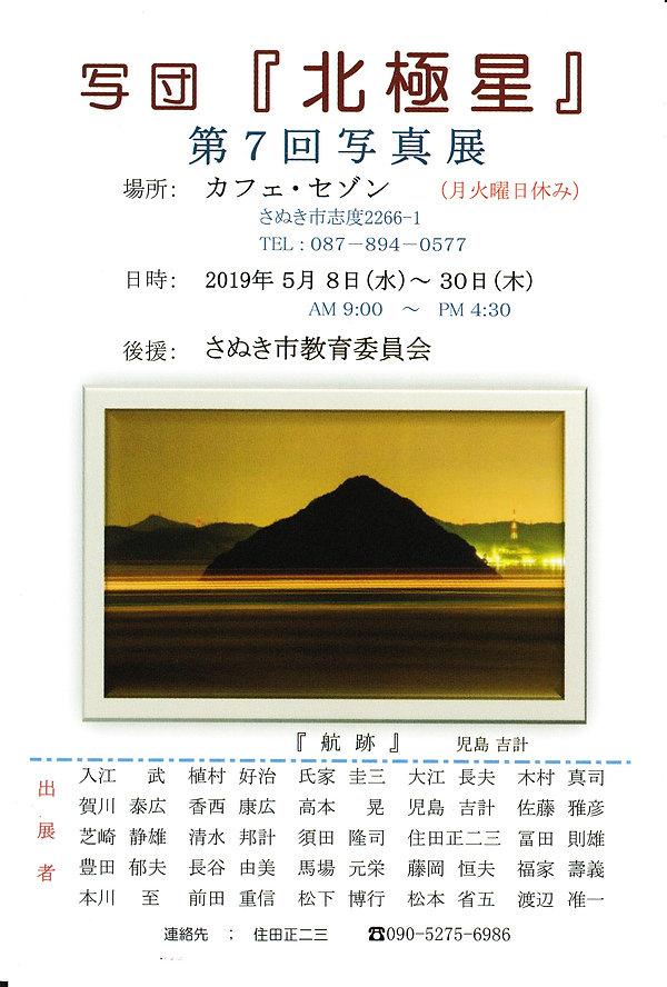 SCN_0028.jpg