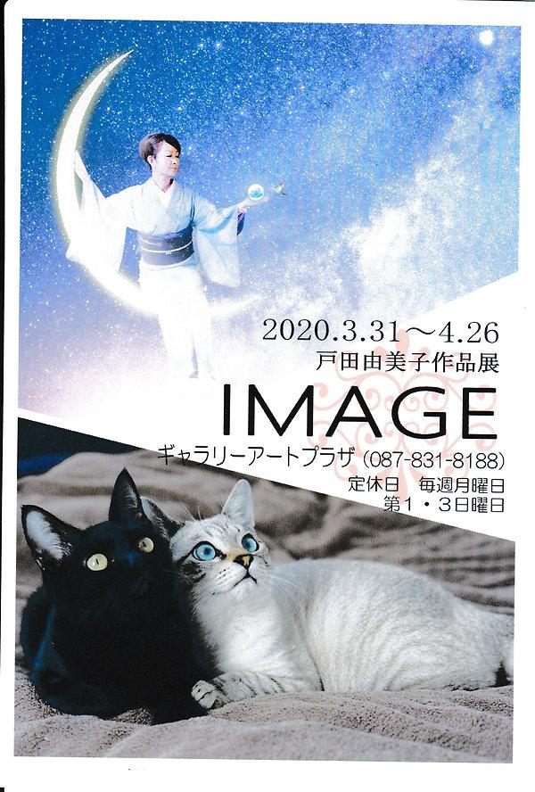 SCN_0084.jpg
