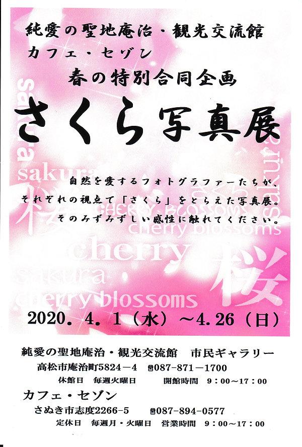 SCN_0083.jpg