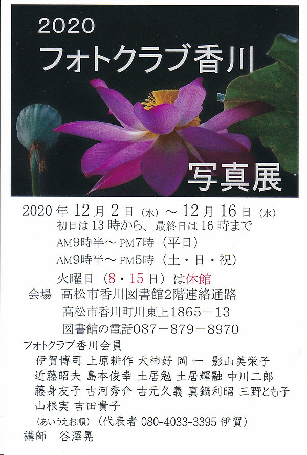 SCN_0119.jpg
