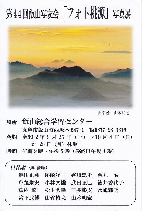 SCN_0099.jpg