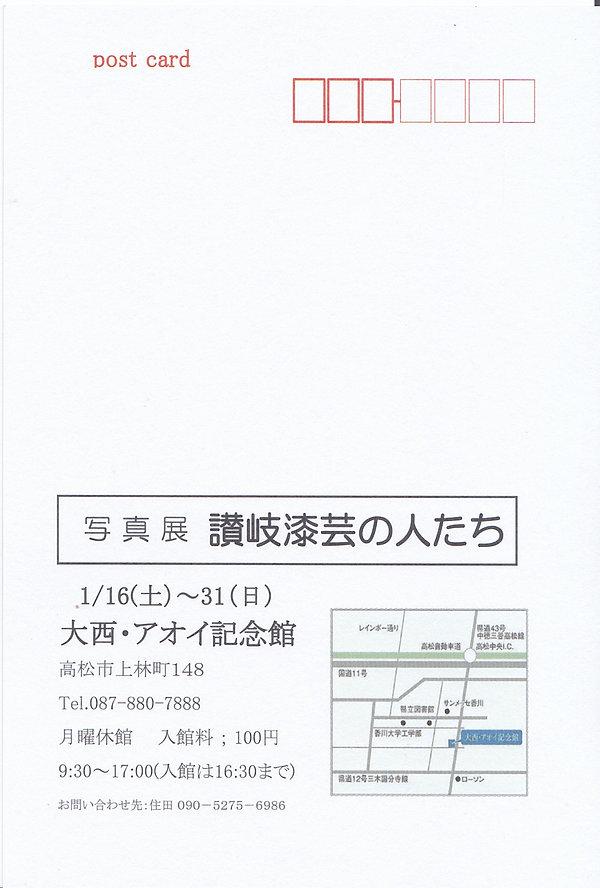 SCN_0126.jpg