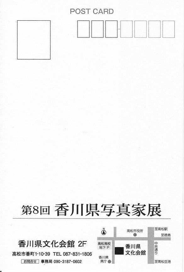SCN_0005.jpg