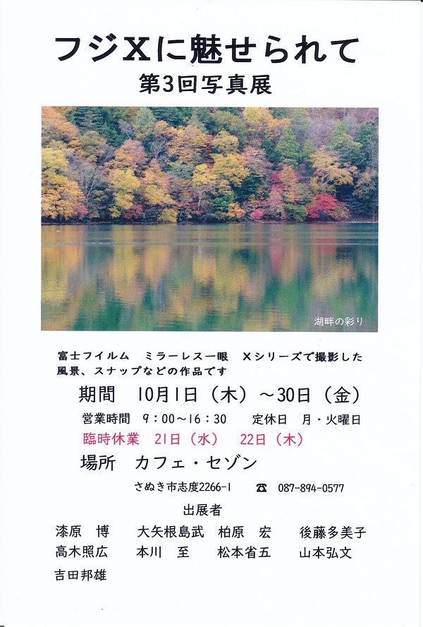 SCN_0106.jpg