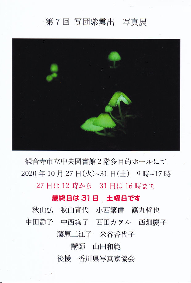 SCN_0109.jpg