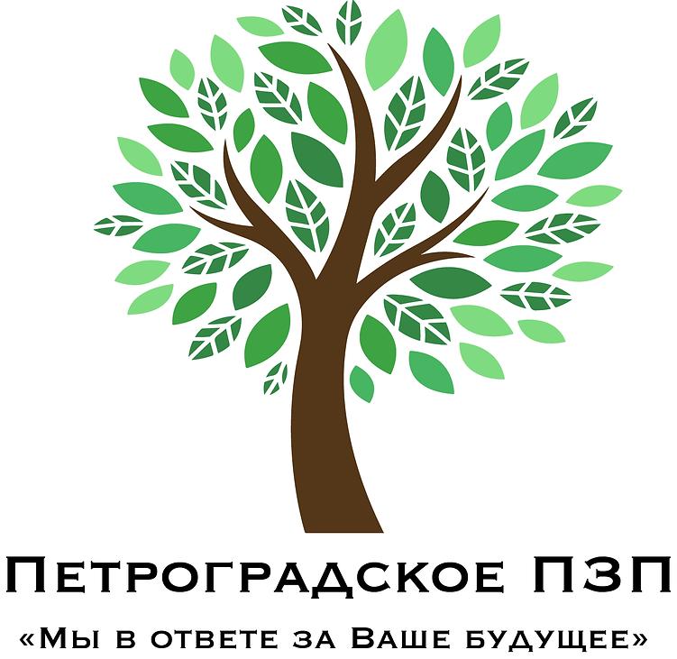 пзп логотип 3.png