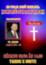 facebook_1580402757293.jpg
