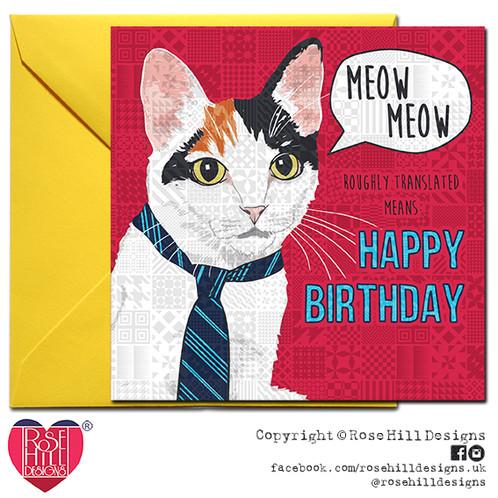 Japanese Bobtail Cat Happy Birthday Card