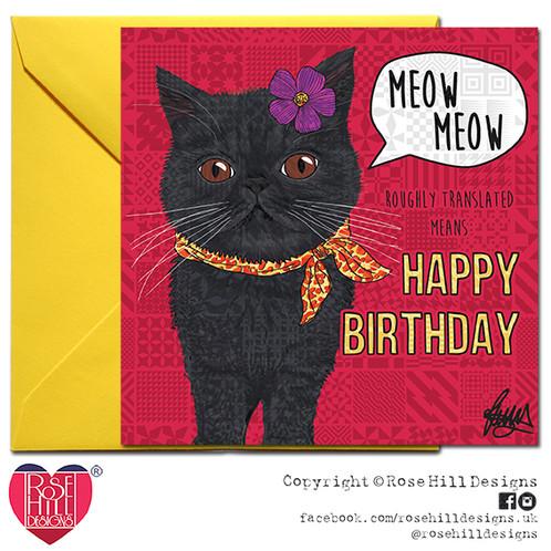 Ciccio Exotic Short Hair Cat Birthday Card