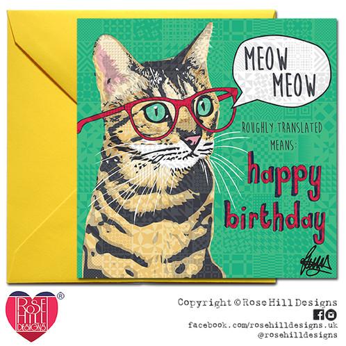 Henry Bengal Cat Birthday Card