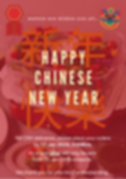 Happy chinese new Year (1).png