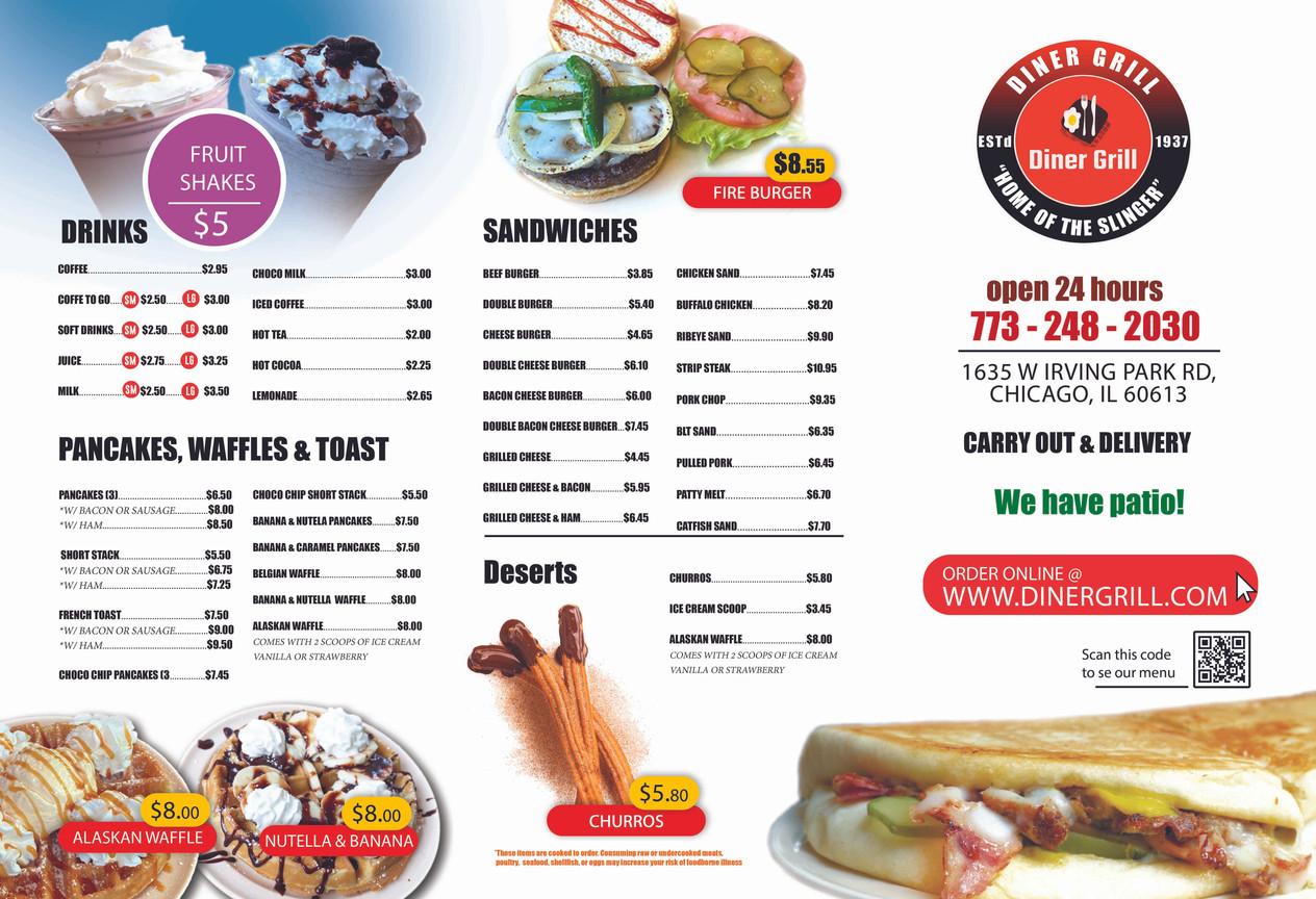 menu trifold front 13x19-3.jpg