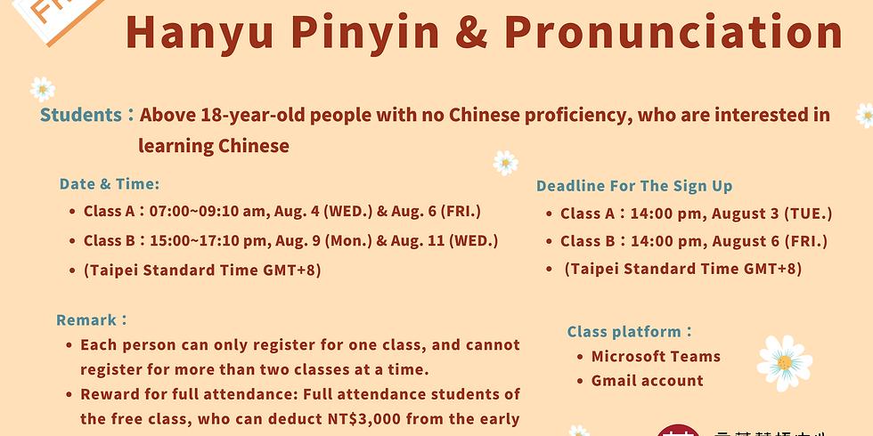 Free Online Class: Hanyu Pinyin & Pronunciation
