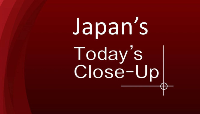 Japans Up Close.jpg