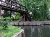 Cykel-_och_gångbro.jpg