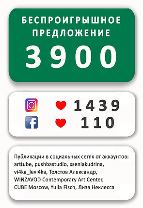 3900.jpg