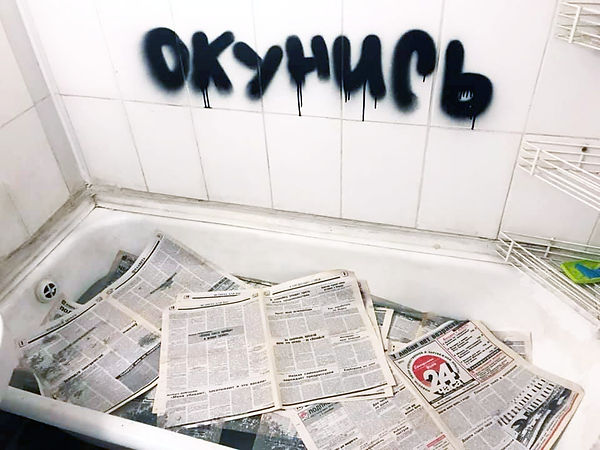 ОКУНИСЬ. Не нужный опыт 2.jpg