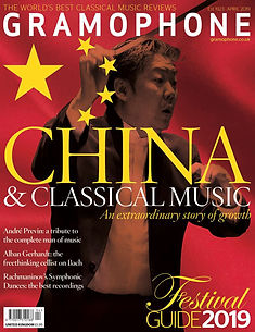 Gramophone Cover.JPG