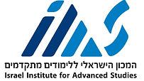 Israel Institute IIAS.jpg