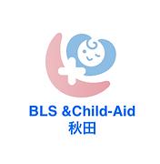 BLS秋田.png