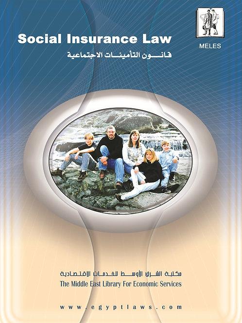 Social Insurance Law