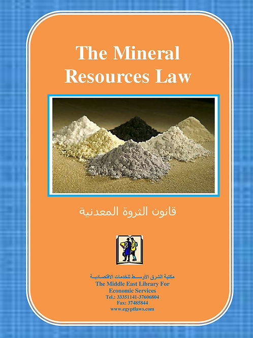 The Mineral Resources Law