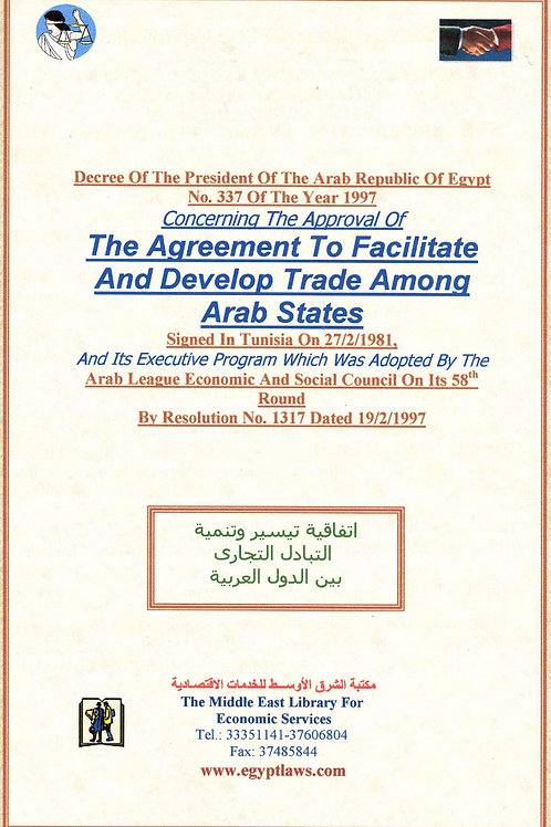 The Agreement to Facilitate & Develop Trade