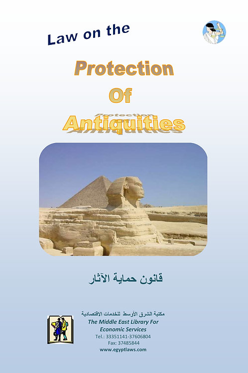 Protection of Antiquities Law