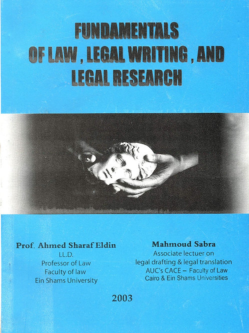 Fundamentals of Law, Legal Writing & Research