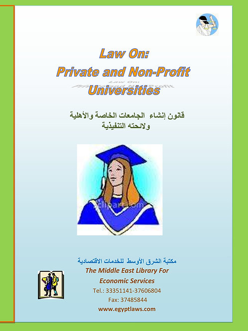 Private and Nonprofit Universities