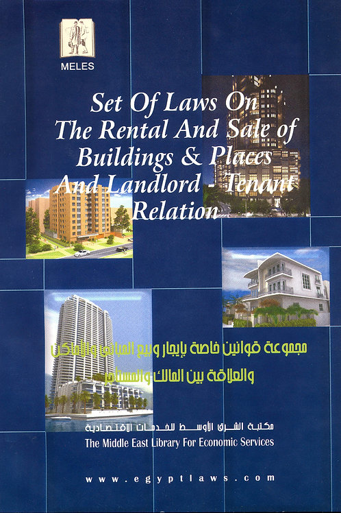 Set of Laws on Relation between Landlord & Tenant