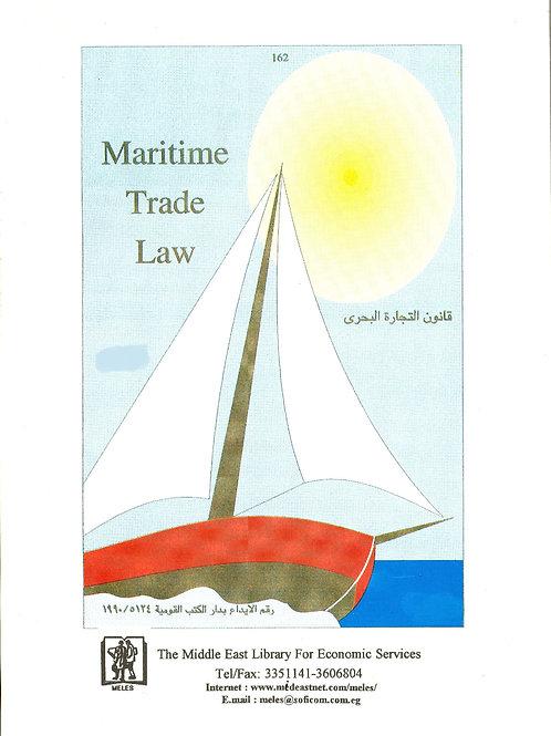 Maritime Trade Law