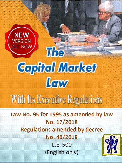 Capital Market Law with its executive regulation