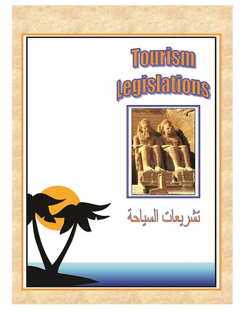 Set of Laws and Decree on Tourism Legislations