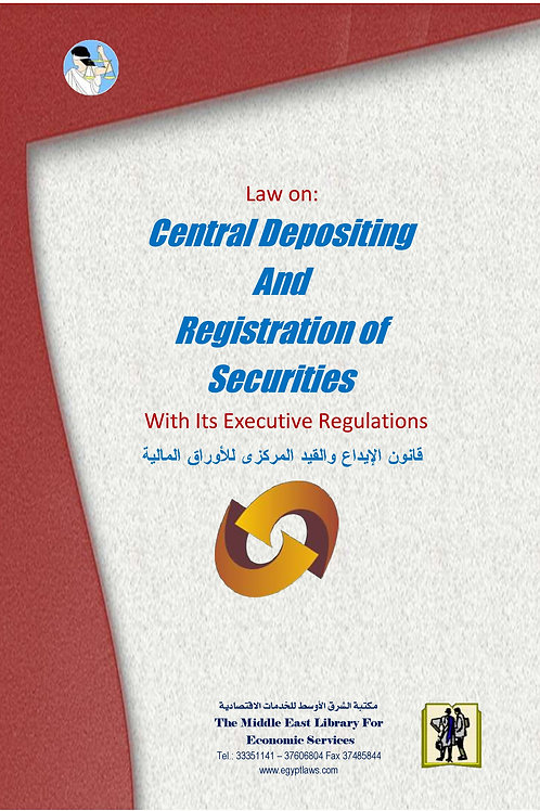 Central Depositing and Registration of Securities