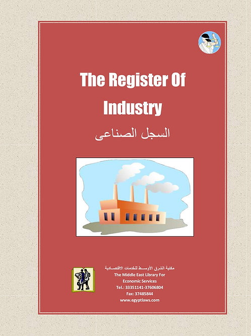 The Register of Industry