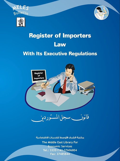 Register of Importers Law
