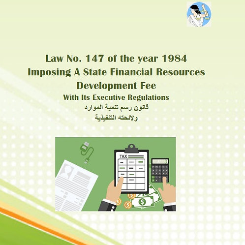 State Financial Resources Development Fee Law