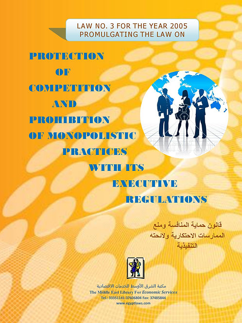 Protection of Competition Law
