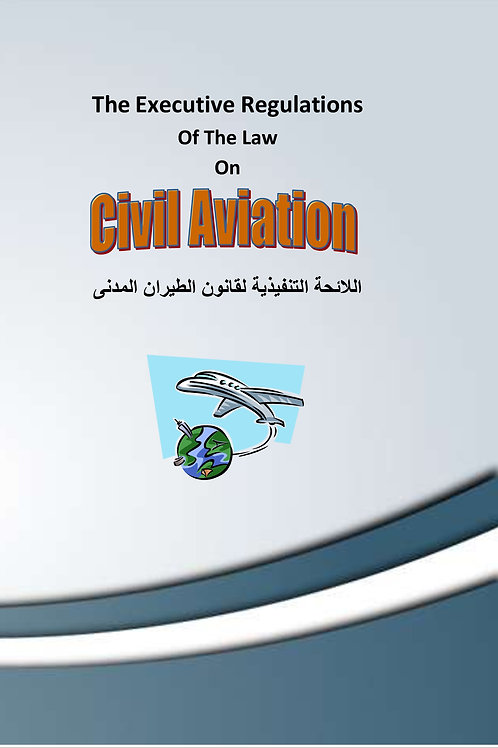 Executive Regulations of The Civil Aviation Law