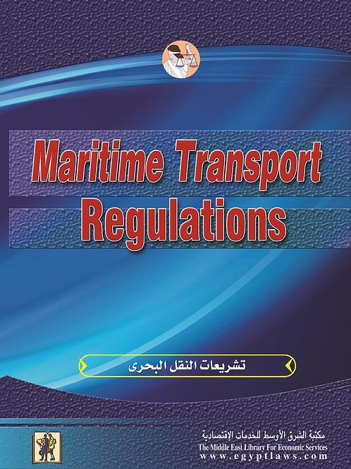Maritime Transport Regulations