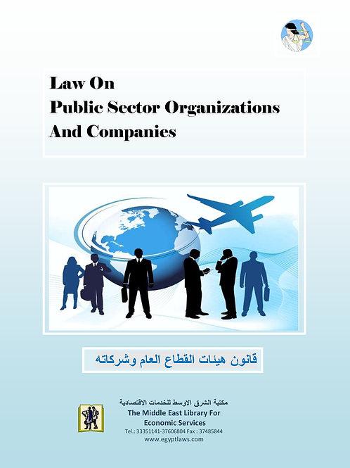 Public Sector Organization Law