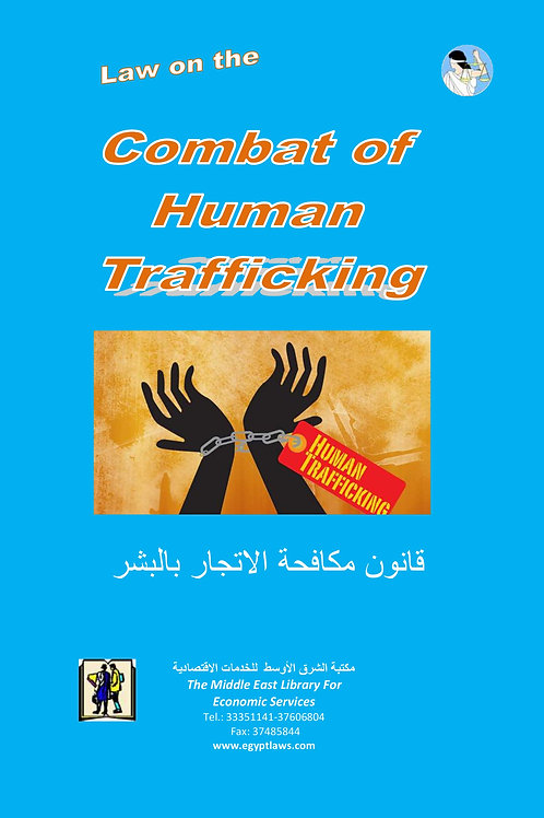 The Combat of Human Trafficking Law